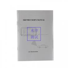 Super OBD SKP-900 Hand-Held OBD2 Auto Key Programmer V3.5 from beacon machine