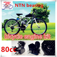2 Cycle Bicycle Engine Kit/ Gasoline moped motor kit/ Bicycle Gas Engine Kit