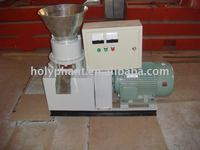 pellet making machine/feed pelletizer/feed pellet mill