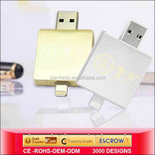 Sustyle SU-AP4 gold color USB drives for mobile