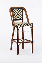 Patio Stackable Outdoor Furniture