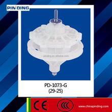 PD-1073-G Pinding semi-automatic washing machine parts of gear box/gearbox for washing machine parts