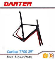 29er road bike carbon frame china