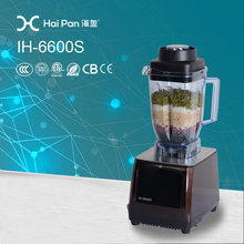 Manual colorful promotional 500w 2 speeds powerful commercial blender