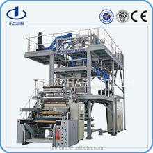 LDPE/HDPE/LLDPE Plastic Film Blowing Machine
