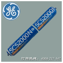 Super quality ge silicone sealant with best factroy price