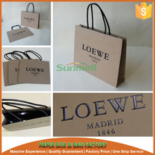 black hot stamping printed paper bag with logo