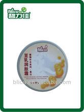 Antioxidant Whitening Cream for age/dark spots
