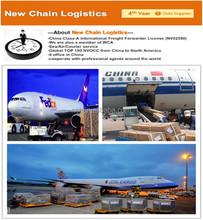 Cheap air freight Shanghai China to USA