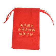 for jewelery gift custom made satin bag with logo printing