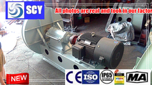 Ventilation axial fan for ship application/Exported to Europe/Russia/Iran