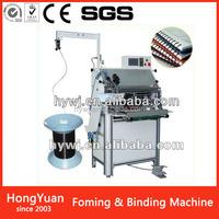 Service Equipment & Vending Machines Office & School Supplies book binding machine
