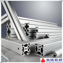 silver natural anodized t-slot extruded aluminum alloy 6000 series