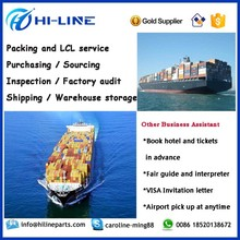 logistics service providers trustworthy china supplier