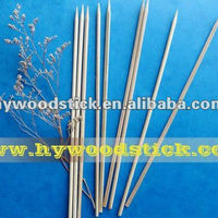 Sambrani Incense Sticks
