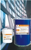 High Quality Insulating Glass Double-component Neutral Silicone Sealant