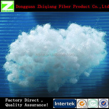 7D or 15D Hollow Conjugated polyester Staple Fiber (Pearl Corron)