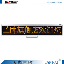Multi- language yellow color rolling advertising board