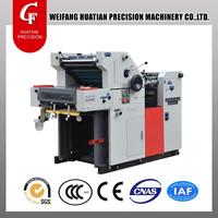 Cheap CF47-NP printing machine, 2 numbering&printing of small offset printing machine