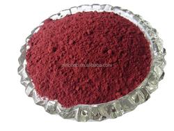 Monak Red Yeast Rice Extract Monacolin K mevinolin 100% water soluble No Citrinin