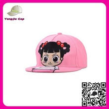 Children Korean Embroidered Snapback Caps Wholesale