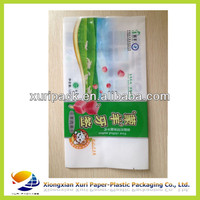 High barrier cooked food packaging plastic bag