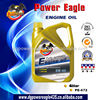 PE Advanced Fully Synthetic Engine Oil 5W-40