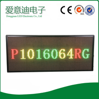 Led module for truck made in China