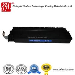 high quality E16 laser toner cartridge for canon printer PC150/160/210/300/310/320/325/330L/400/420/425/428/430/530/550/700/710