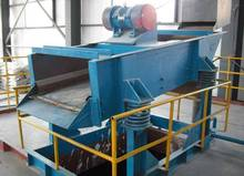DZS linear vibrating screen