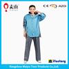 Maiyu waterproof polyester primark raincoats