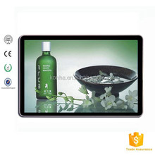 32inch wall mounted wifi lcd indoor advertising display with hdmi/av/usb/sd slot