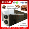 Hot Selling Fruit and Vegetable Dewatering Machine/Drying Machine
