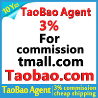 public agent usa taobao agent