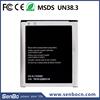 3.85v best cellphone li-ion battery 1850mah EB-BJ100BBE for samsung J1