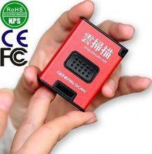 High-Resolution long range wireless barcode scanner 32 bit ccd barcode scanner Handheld 1D Barcode Scanner