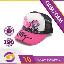 for factory-made new design snap mesh trucker cap 6panel hat