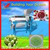 fruit puree machines industrial fruit vegetable puree machine