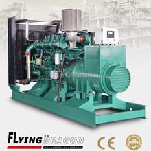 50HZ generator electric China home brand Yuchai 800kw diesel genset, 1000 kva large power generator
