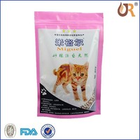 laminated rice bag woven laminated pouch poly food bags