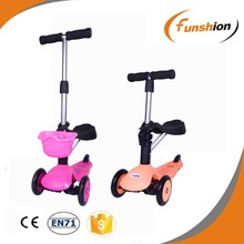 Self balancing scooter with seat and adjustable height
