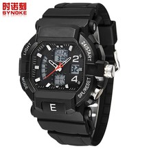 cheap plastic colorful watches african watches new design iron men led watches
