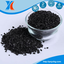 Coconut Shell Activated Carbon For Medicine