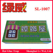 Roach Glue Traps Board Pest Insect Rodent Bugs Killer Control Cockroach Catch