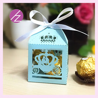 China Manufacturer supply hot sale Recyclable trendy style favor candy box Package Gift Boxes wedding favor TH-117