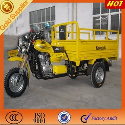 china 3 wheel motor tricycle for sale