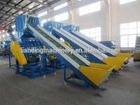 Hot sale high quality Siemens plastic film crusher machine