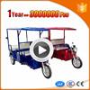 fashionable cheap tuk tuk taxi for sale