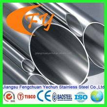ss316 stainless steel pipe for drinking water price per kg