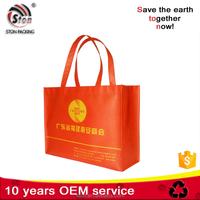 Custom Logo simple design cheap non-woven reusable vinyl tote shopping bag